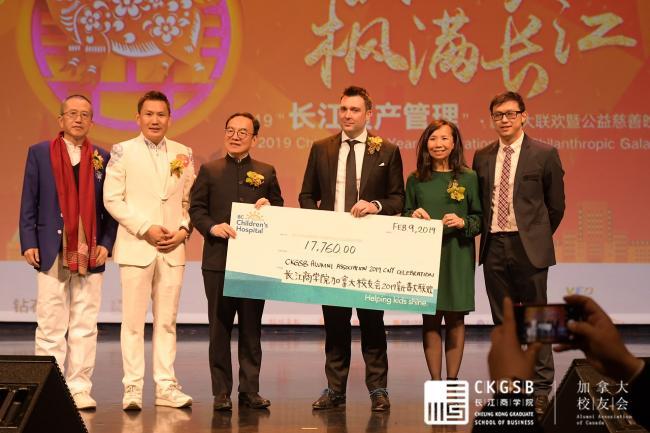 长江商学院加拿大校友会新春系列活动圆满举办
