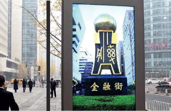 上海和北京,究竟谁能成为中国的国际金融中心