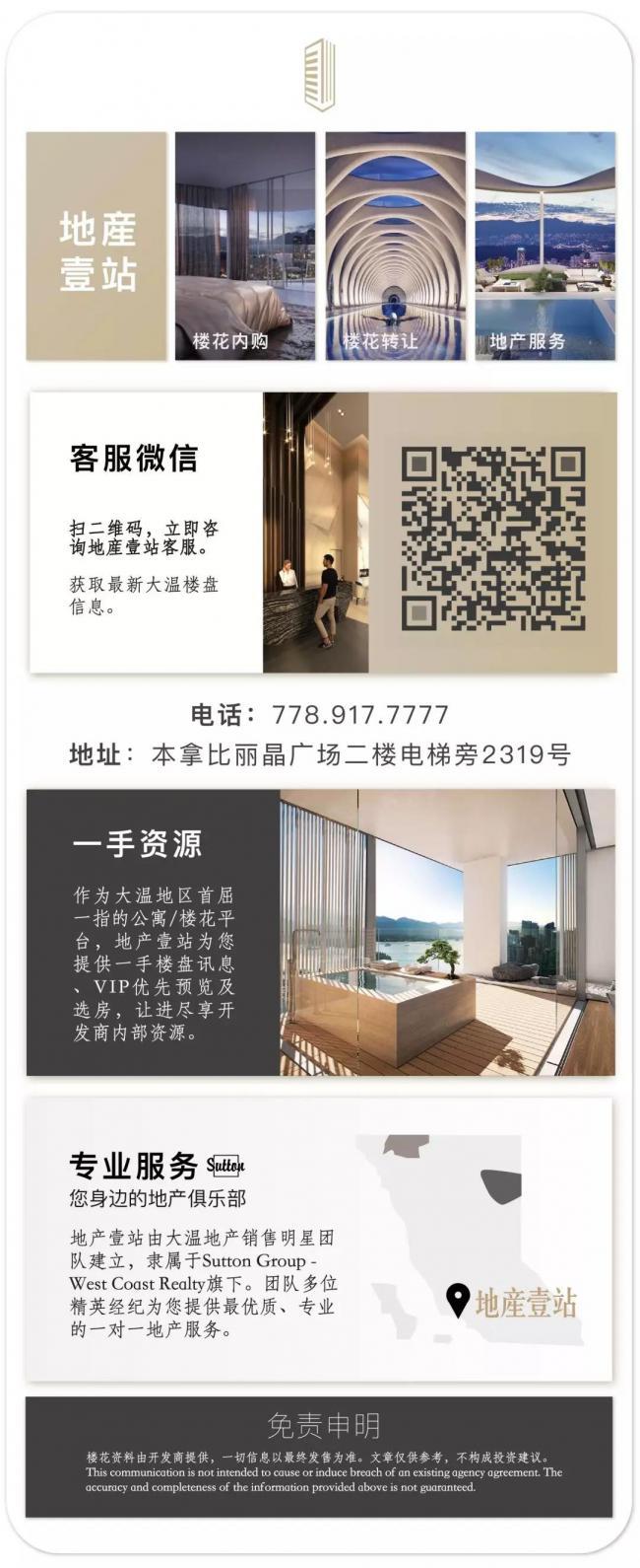 WeChat Image_20190218175339.jpg