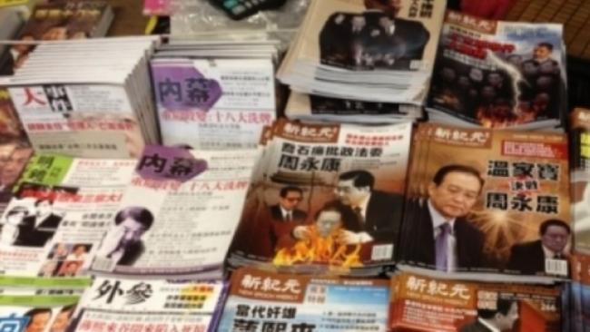 中国官员购看反动书刊可祸落马
