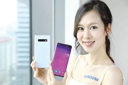 三星今春推出5G手机 暂定欧洲市场