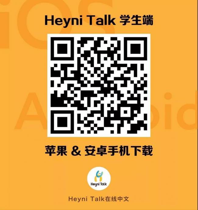 WeChat Image_20190221222551.jpg