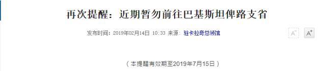 WeChat Screenshot_20190227142757.png