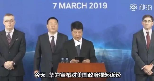 WeChat Image_20190307103859.jpg