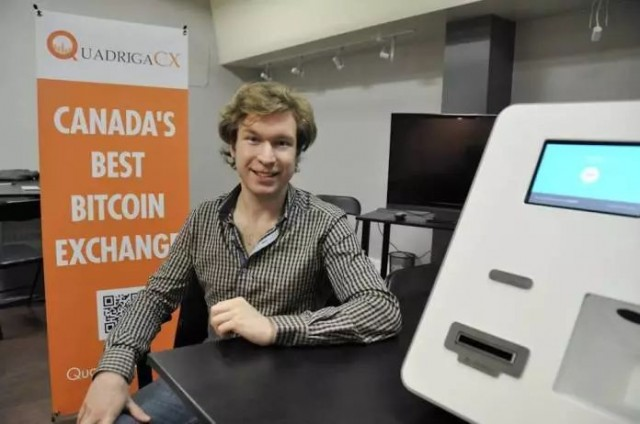 加拿大比特币巨头死亡:数亿资金早已消失