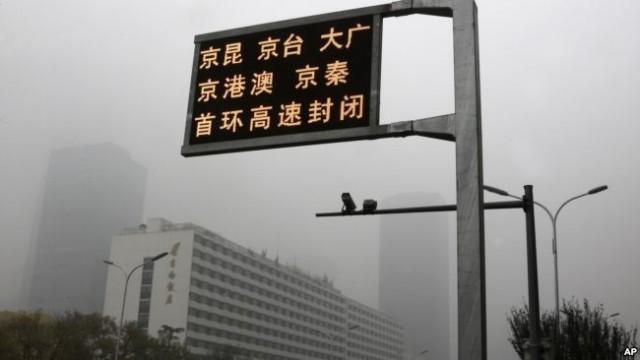 环保与债务矛盾大 中国地方望中央支持