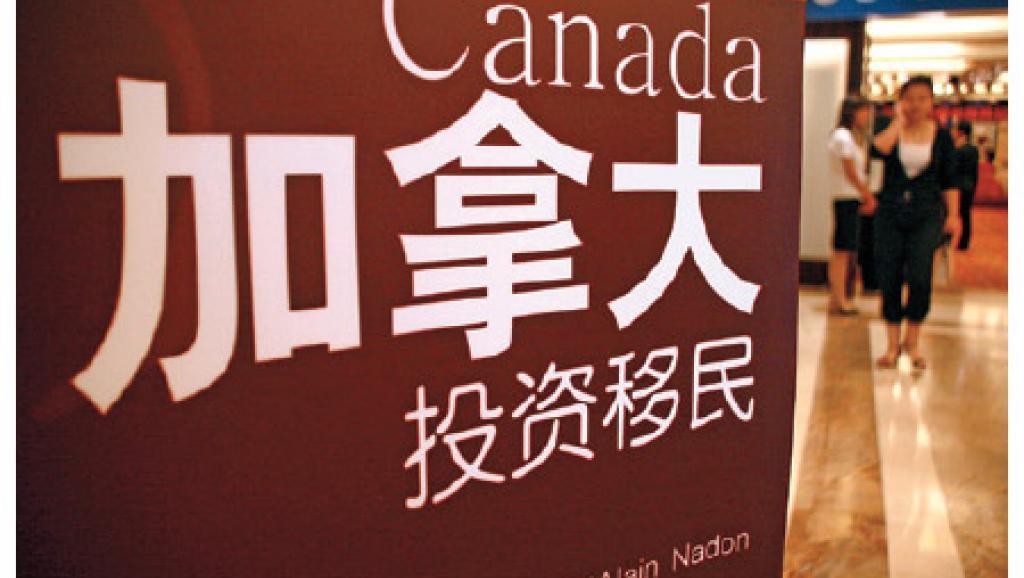 反报复: 加拿大前大使指应驱逐中国冬训运动员