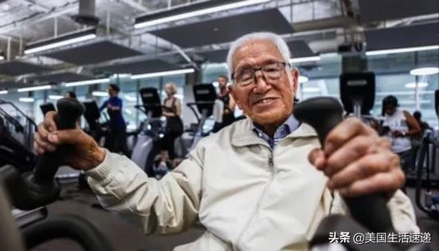 """美国最长寿的人是他 华裔""""人瑞""""辞世"""