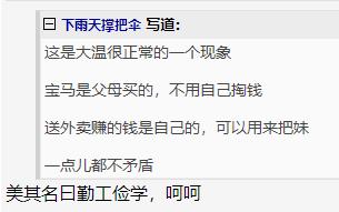 WeChat Screenshot_20190410113950.png