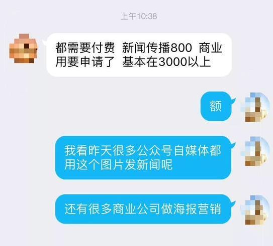 WeChat Screenshot_20190411105008.png
