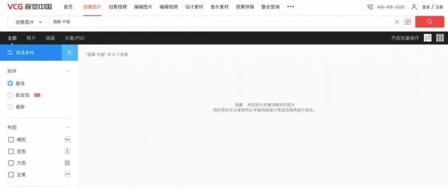 WeChat Image_20190411113634.jpg