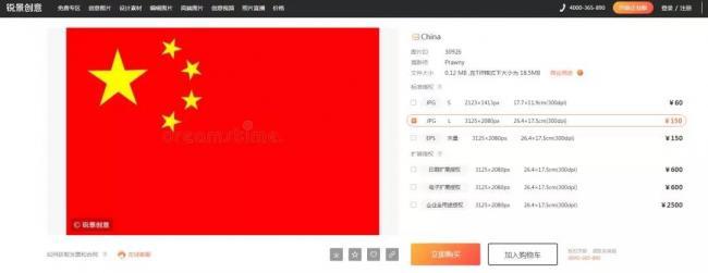 WeChat Image_20190411112229.jpg