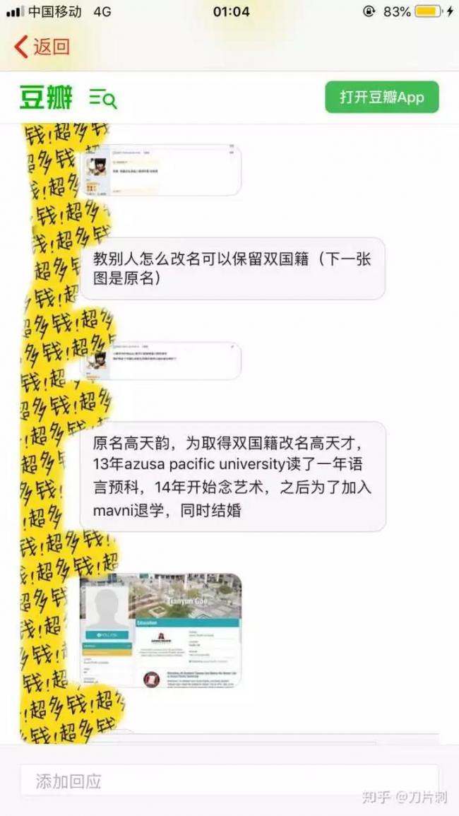 WeChat Image_20190411143331.jpg