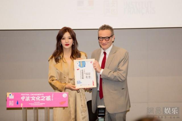 赵薇任本届中法文化之春宣传大使 气质大方出众
