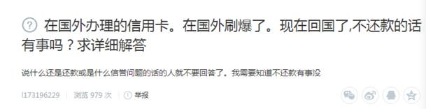 WeChat Screenshot_20190416095251.png