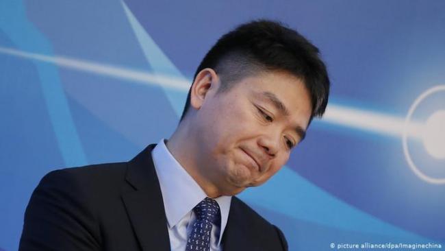 超过500人在线声援当事人控告刘强东性侵