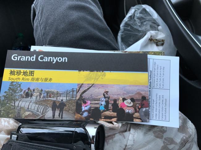 大峡谷的中文地图.JPG