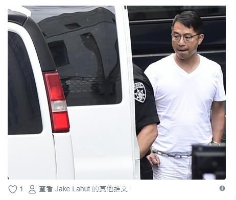 涉窃GE机密华裔工程师 面临最高30年的监禁