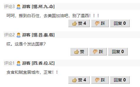 WeChat Screenshot_20190424140855.png