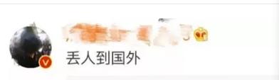 WeChat Screenshot_20190425145233.png