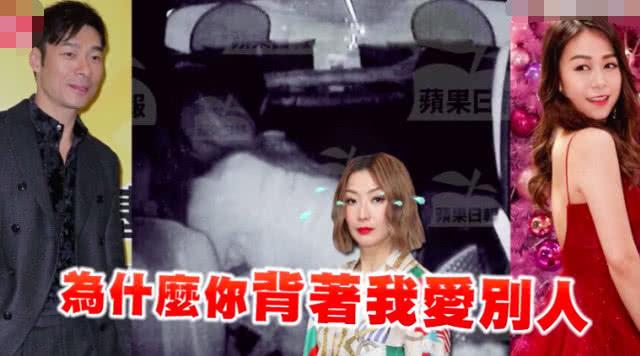 黄心颖好友:许志安郑秀文各玩各的 他们没爱过