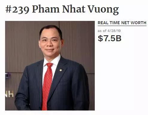 越南首富坐不住了,要做强国产手机狙击三星