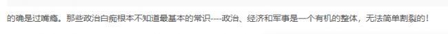 WeChat Screenshot_20190429130102.png