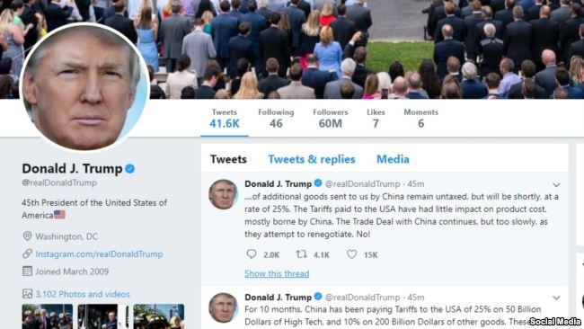 特朗普总统5月5日推文说将提高中国进口商品关税