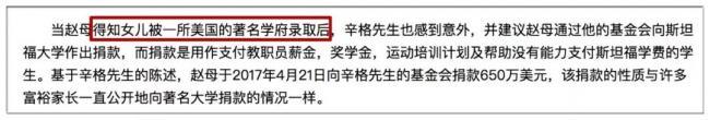 WeChat Image_20190507150422.jpg