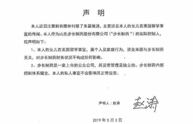 WeChat Image_20190507151324.jpg