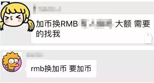 WeChat Screenshot_20190508150645.png