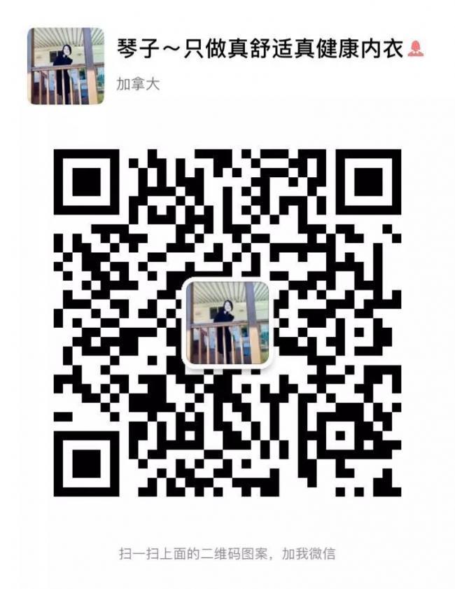 WeChat Image_20190513152351.jpg