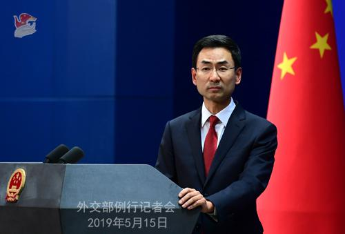 川普称中国经济不好十分渴望达成协议 中方回应