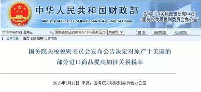 WeChat Screenshot_20190520092312.png