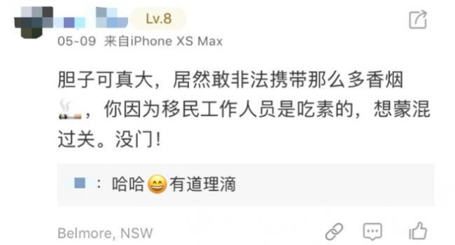 WeChat Screenshot_20190520132848.png