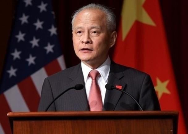 崔天凯称中国准备好重启贸易谈判 痛批美国多变