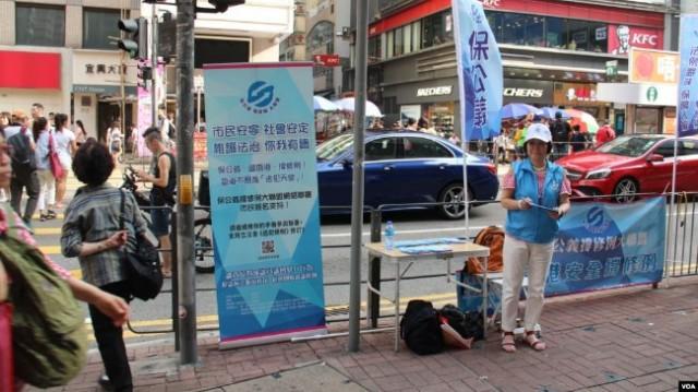 """香港推动《逃犯条例》修法""""决战""""将大爆发?"""