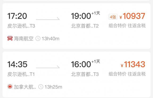 WeChat Image_20190522144917.jpg