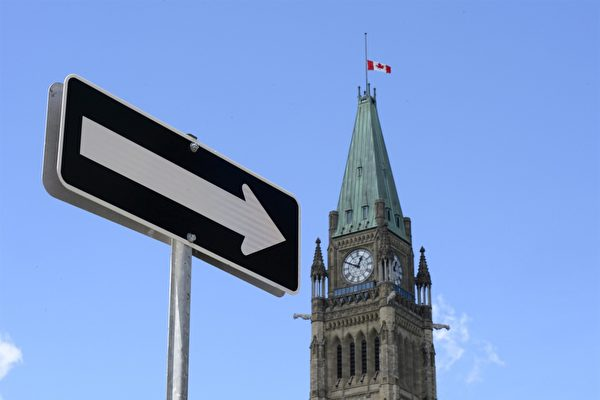 加拿大2019联邦大选:移民政策何去何从?