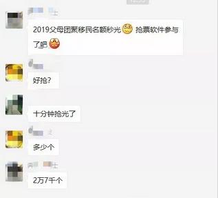 WeChat Screenshot_20190530145431.png