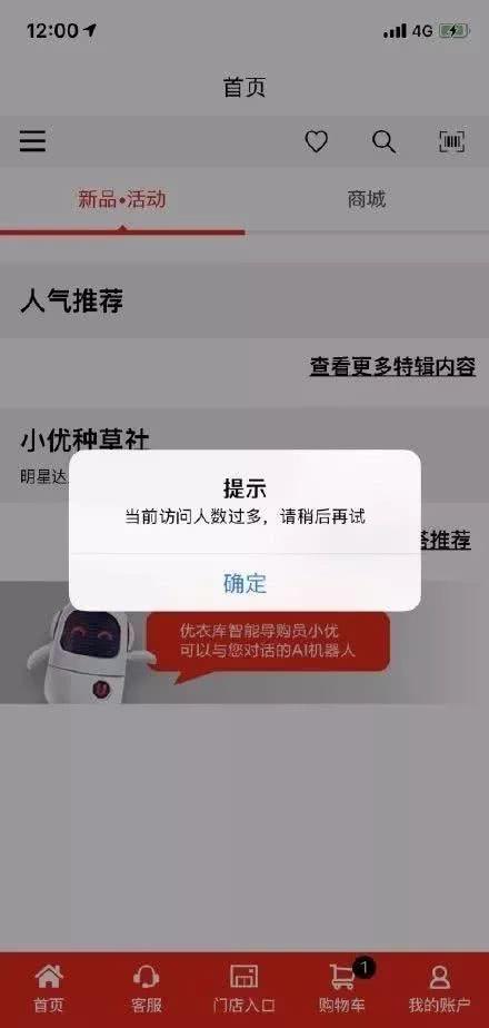 WeChat Image_20190603151921.jpg