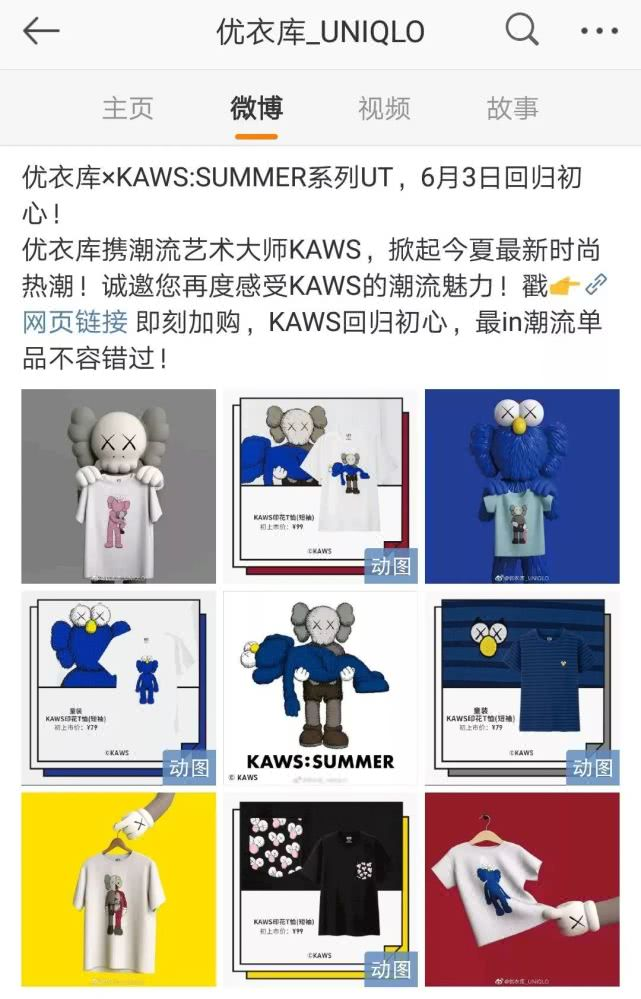 WeChat Image_20190603151915.jpg