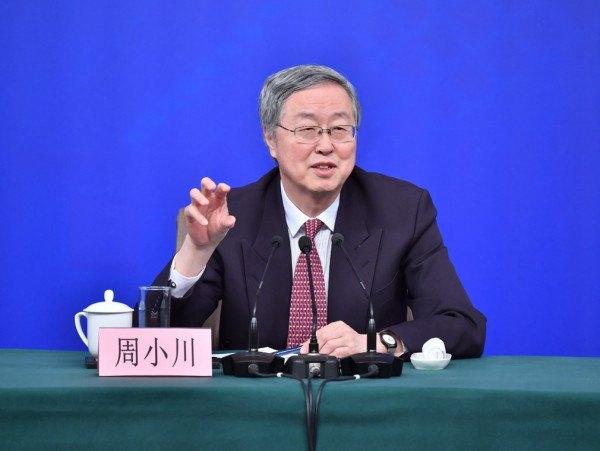 中国央行行长罕见表态 人民币汇率已放弃