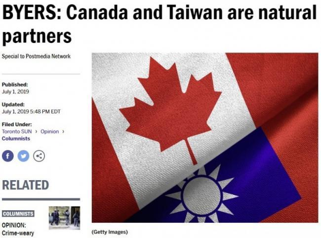 �W者:�_加是天然伙伴 加拿大��考�]和�_�惩���