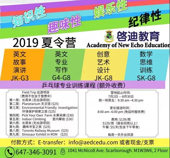 WeChat Image_20190704151121.jpg