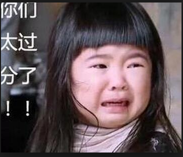 WeChat Screenshot_20190710155925.png