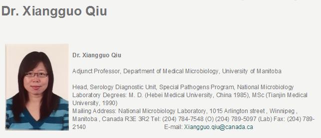 针对华裔病毒学家邱香果的调查或于数月前展开