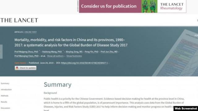 《柳叶刀》杂志将台湾说成中国一省 遭台湾抗议