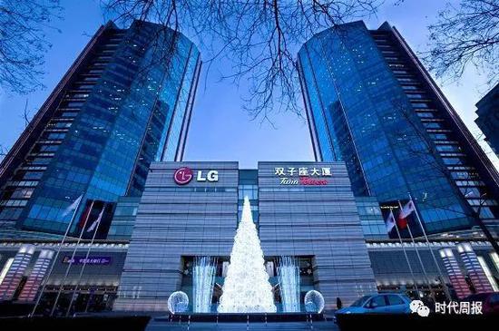 LG来华发展花30亿盖楼 生意失败后卖楼赚60亿