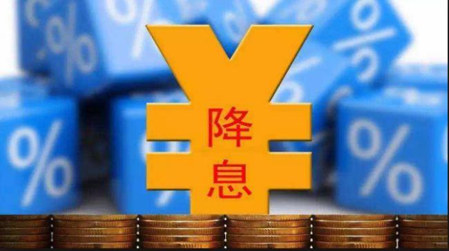 路透:贸易战持续…中国把降息当最后手段